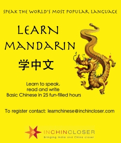 Learn Mandarin